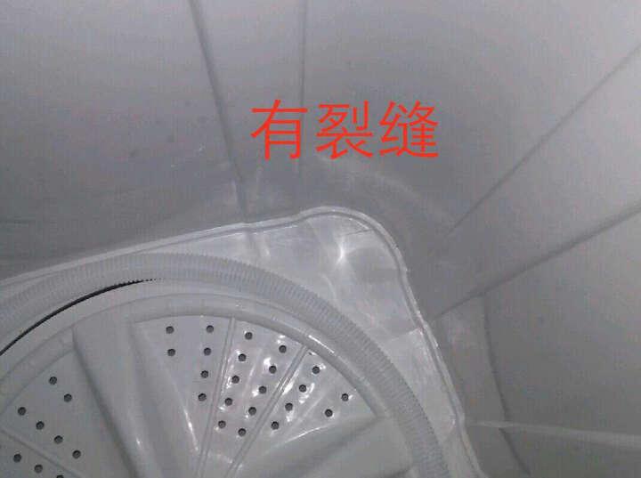6公斤半自动双桶洗衣机