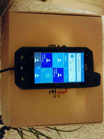 sonim硕尼姆XP7/xp7s/XP7700/XP6700 手机专用磁吸式数据线USB充 晒单图