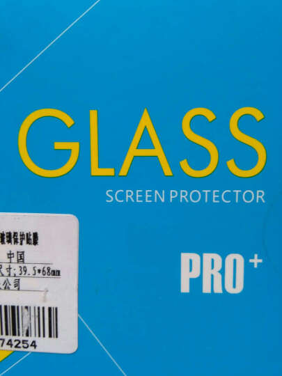 嘉速 3.0英寸 16:9宽屏 单反/微单/数码相机钢化玻璃保护膜/贴膜 晒单图