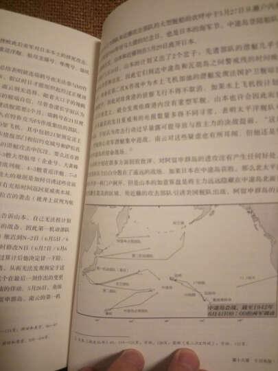 """航母舰队司令(套装共2册)(附赠坦克世界""""战争老兵礼包""""1张) 晒单图"""