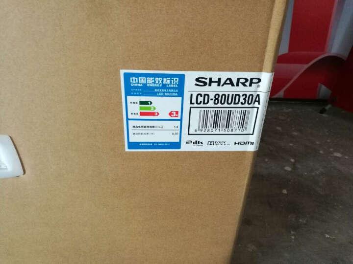 夏普(SHARP) 80英寸超高清4K智能网络WIFI液晶电视机LCD-80X818A 晒单图