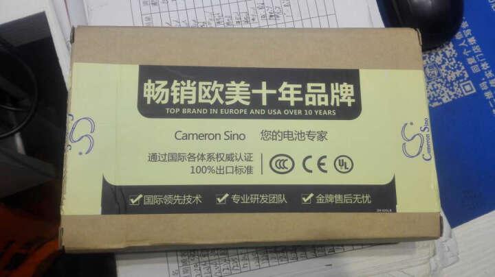 CameronSino 华为荣耀Honor/Mate手机电池 适用 荣耀6电池畅玩4X手机电池正品品牌原装大容量 晒单图
