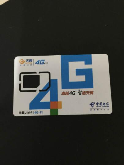 北京电信乐享4G 套餐7折卡(含360元预存款)手机卡电话卡 晒单图