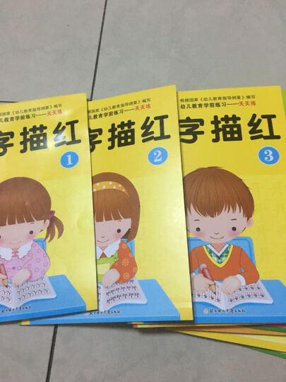 幼儿教育学前练习(套装全12册)拼音描红+数字描红+10以内加减法+笔顺描红+20以内加减 晒单图