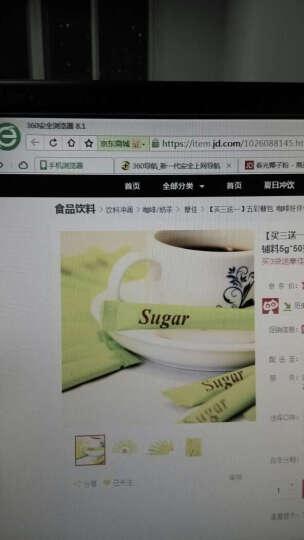 【买三送一】五彩糖包 咖啡调味糖包 咖啡好伴侣白砂糖 奶茶甜品咖啡辅料5g*50条 白糖包清柠色 晒单图