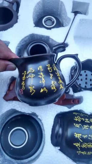 喜度(HIDEG-DAILY) 茶具紫砂陶瓷茶具套装乌金石茶盘全自动电热磁炉整套茶台茶海 24红大祥云+红紫砂 晒单图