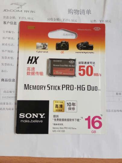 索尼(SONY) MS-HX16B (16G)记忆棒存储卡 晒单图