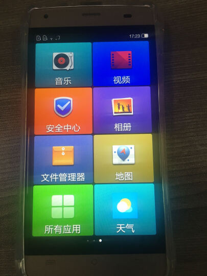 SAGA 传奇 M7 移动4G 智能老人手机 双卡双待 金色    联通/移动版 晒单图