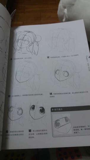 漫画素描从新手到高手 晒单图