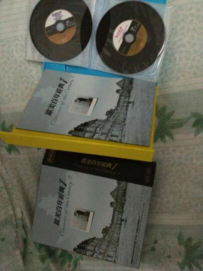 欧美百年经典1(4CD)(京东专卖) 晒单图