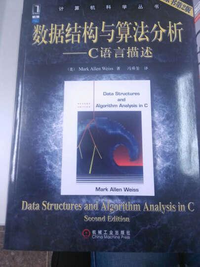 数据结构与算法分析:c语言描述(原书第2版)书很好