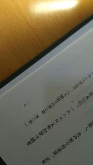 钱穆先生全集(繁体版精装版):中国思想通俗讲话 晒单图