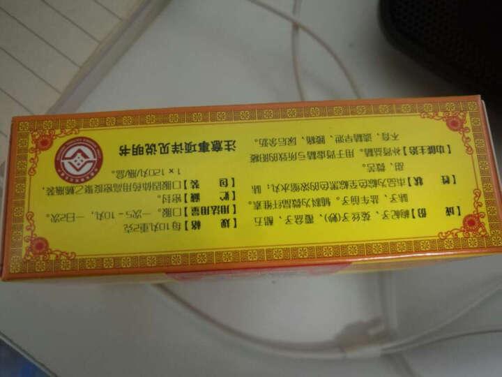 太极 五子衍宗丸120丸(浓缩丸) 【六盒装】  +补肾强身胶囊三盒+避孕套 晒单图