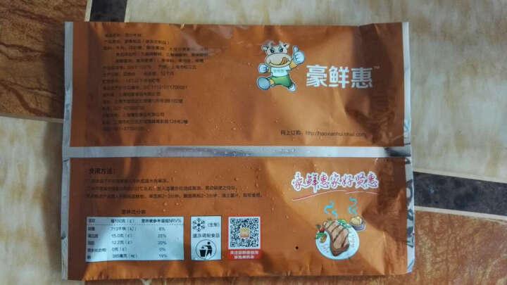 赤豪私厨家庭生鲜牛排套餐团购10份澳洲菲力送酱黄油刀叉包邮 晒单图