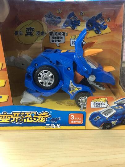 伟易达(Vtech)变形恐龙儿童玩具男孩女孩飞机汽车小孩益智玩具宝宝新年礼物 翼龙 晒单图