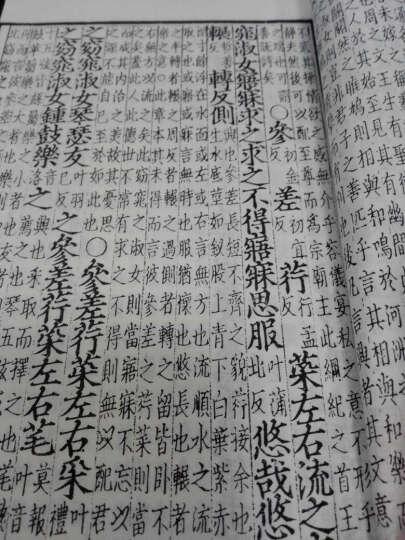 诗集传(套装共8册) 晒单图
