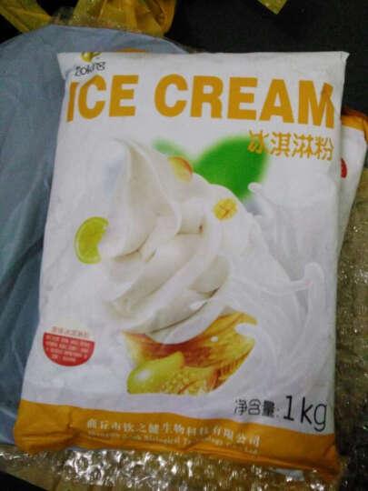 盾皇软冰淇淋粉/冰激凌粉圣代粉甜品 1KG 草莓 香草 巧克力 香芋口味 晒单图