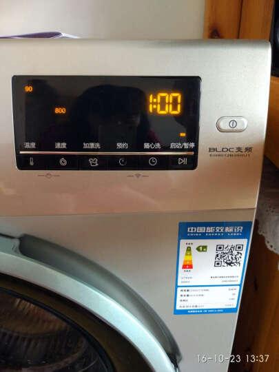 海尔洗衣机安装步骤图解