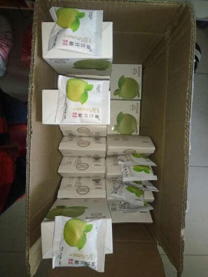 修正 酵素梅清青果纤体梅青梅净颜御仕纤梅60g/盒 减肥瘦身茶代餐粉 5盒装 晒单图