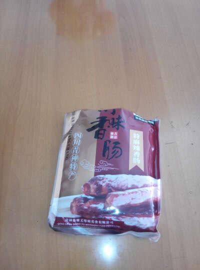 刘义芬丈母娘 四川微麻辣腊肠 自制烟熏麻辣香肠 四川特产辣肠 晒单图