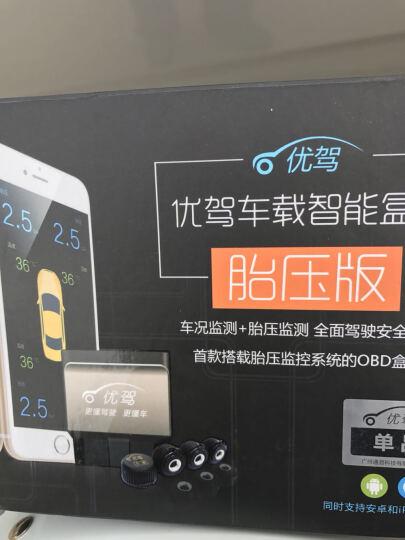 优驾 无线胎压监测仪智能车载盒子胎压检测 HUD抬头显示器 标配+抬头显示膜+手机旋转支架 内置胎压 晒单图