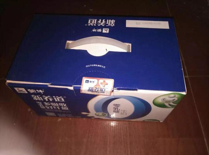 蒙牛 新养道 零乳糖牛奶(低脂型)250ml*12盒礼盒装 【官方旗舰店】 晒单图