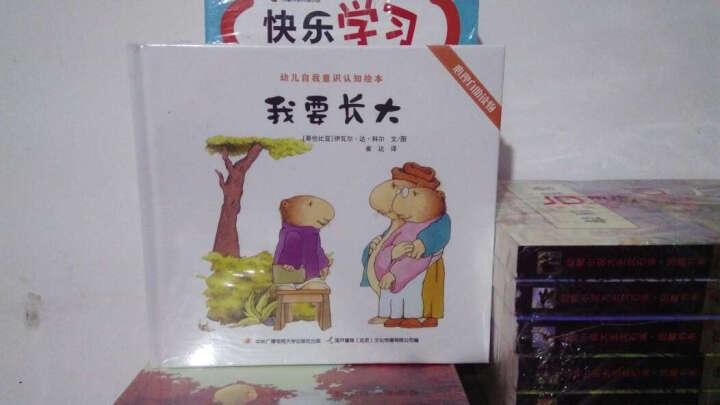 金麦田品格教育精品阅读(第二辑 套装共6册) 晒单图