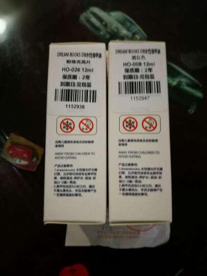 DREAMBOOKS DB HO 026 12ml 粉珠光亮片(法国原料 水性指甲油 可剥撕 清香健康 美甲 金属色) 晒单图