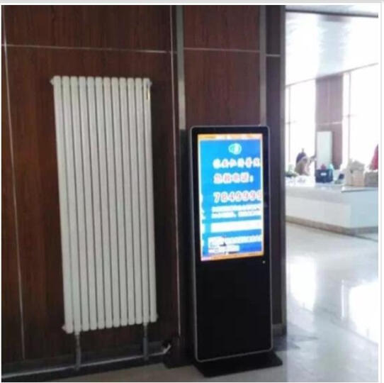 音悦台 42英寸立式广告机 LED商业显示屏 网络触控一体机 播放器 windowsI7版 晒单图