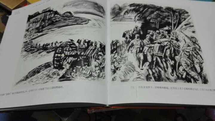 大回旋-红二方面军征战湘黔滇-长征.1936三部曲- 晒单图