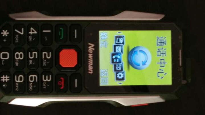纽曼 (Newman)V18 移动/联通2G 三防直板老人手机 军绿色 晒单图