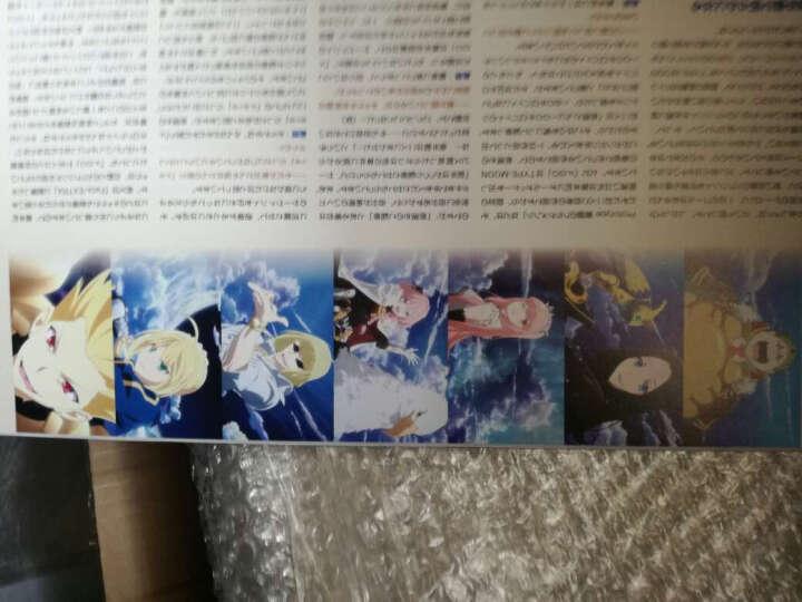 日版 TYPE-MOON ACE VOL.11 Fate/EXTRA FGO 晒单图
