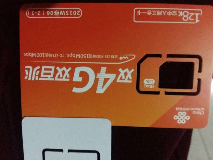 山东联通【1.6G流量卡】自由组合套餐手机号卡/流量卡 晒单图