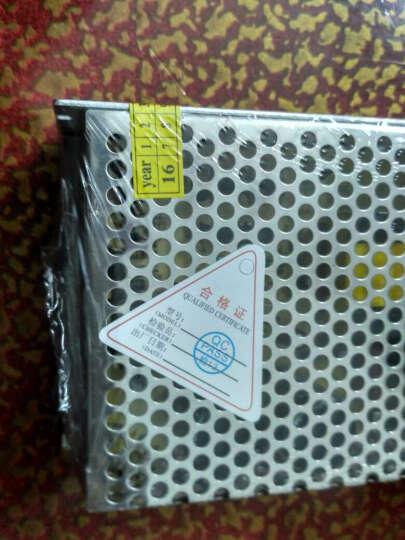 视明通 DC12V监控电源摄像头电源稳压开关电源 集中供电 监控电源适配器LED灯适配 12V15A 晒单图