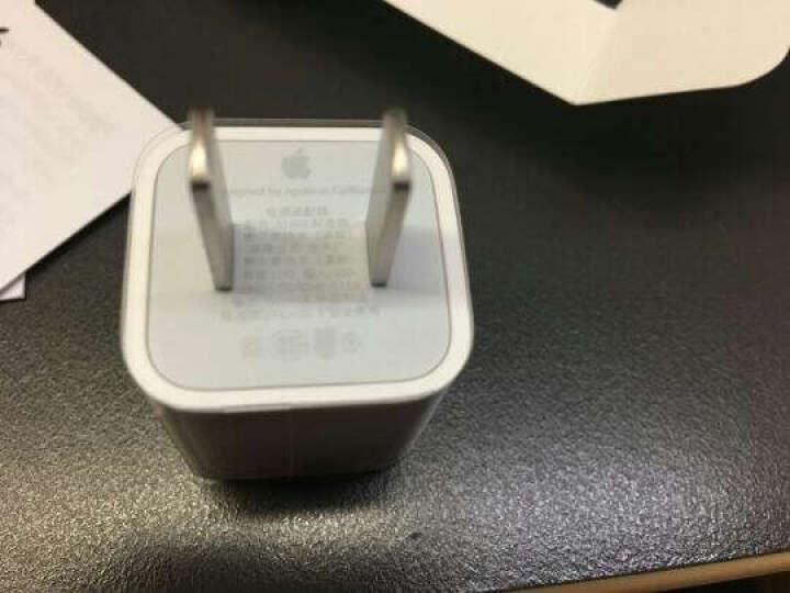 Apple苹果原装充电器 手机数据线充电头 适用于iPhone6S/plus/7/5SE 5W充电器单头 晒单图