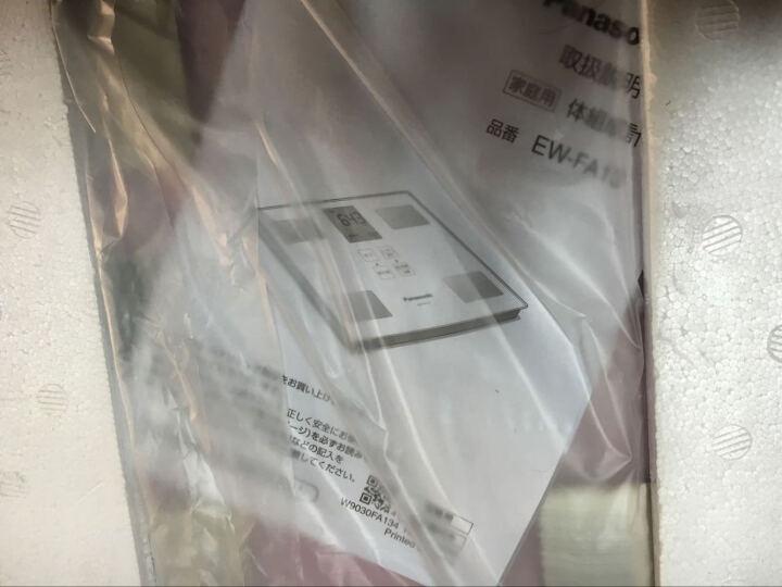 松下 智能体重秤迷你电子体脂测量体脂计人体脂肪监测仪成人儿童家用减肥秤 EWFA13M 日本原装进口 晒单图