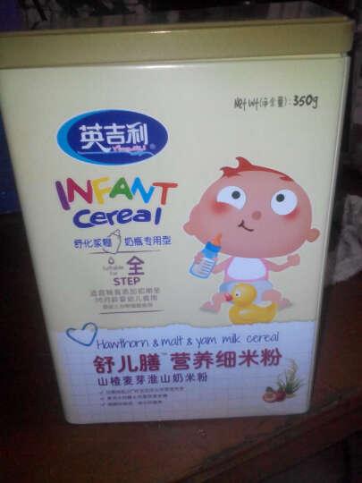 英吉利 米粉舒儿膳营养婴幼儿细米粉 350/罐 米糊米粉 婴儿辅食 12种维生素缤纷水果奶米粉  2段碗冲专用 晒单图