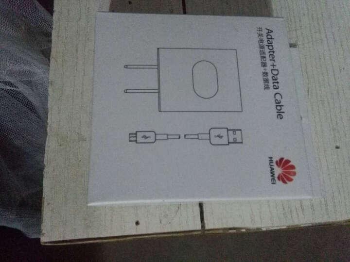 华为原装充电器数据线 荣耀6plus 3X 4X mate7 麦芒4 畅享7plus畅玩7C手机通用 5V 2A充电器头(不含线) 晒单图
