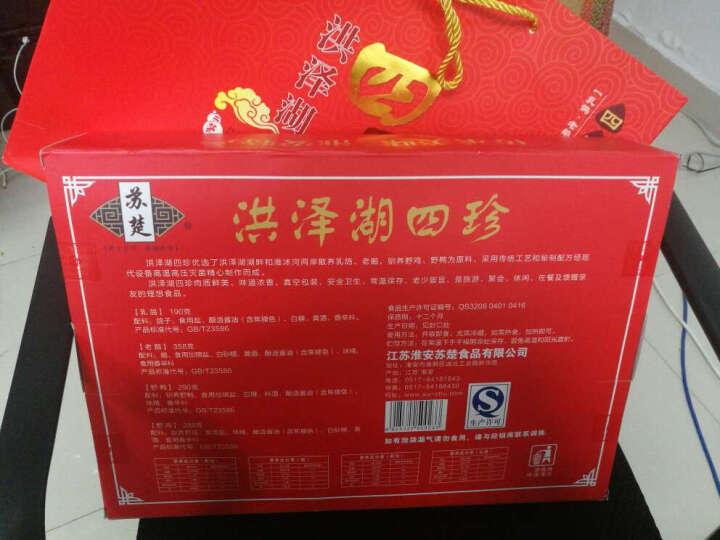 【淮安馆】特产四珍过节年货礼盒 野鸭乳鸽子老鹅野鸡卤味熟食馆礼盒大礼包 晒单图