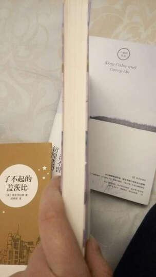林徽因传:喜欢你是寂静的(修订典藏版) 晒单图
