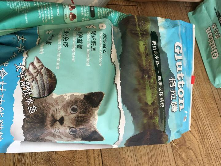 格拉腾(Glutton)猫粮加菲英短折耳祛除毛球专用粮鸡肉味1.36kg 晒单图