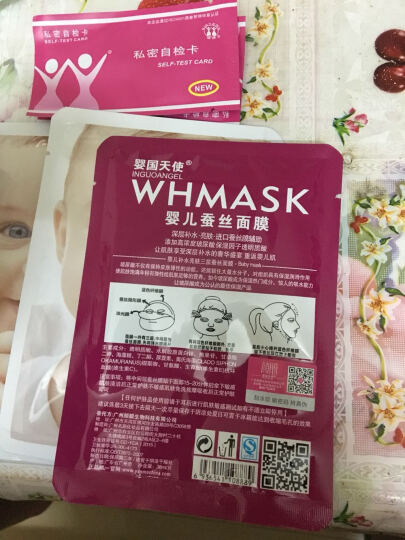 德沃益生菌女性私密处护理私处保养紧致产品妇科凝胶胶囊 十盒装 晒单图