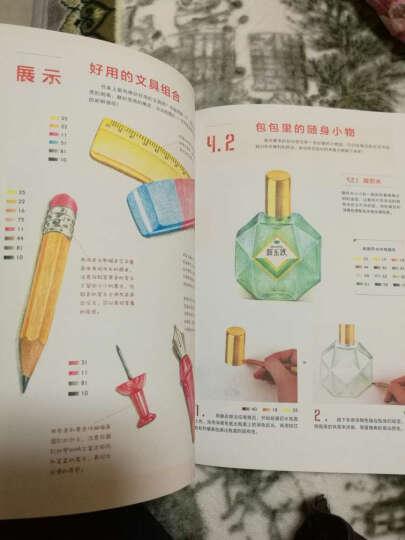 彩色铅笔基础入门 晒单图