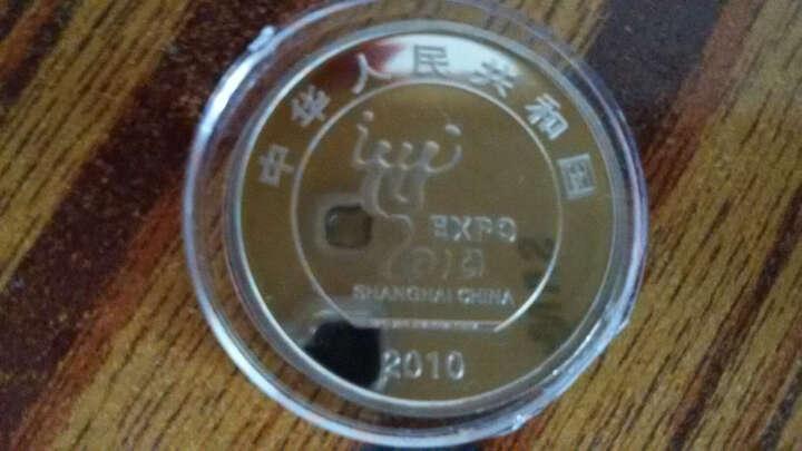 【甲源文化】中国2010年上海世博会纪念币 1元普通纪念币 卷拆全新品相 单枚小圆盒装 晒单图
