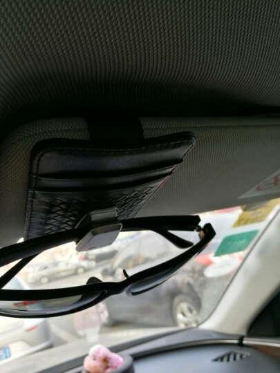 莱琥 奥迪专用眼镜夹A4L/Q5/Q3/A6L多功能遮阳板名片夹票据卡片收纳袋 奥迪S3 米色 晒单图