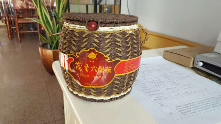 茂圣黑茶六堡茶广西梧州2012年陈化陈茶500g LB105 晒单图