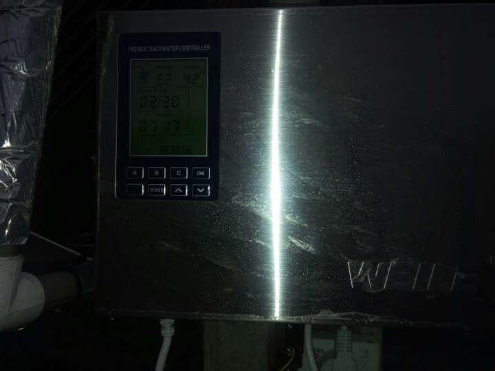 【上门安装】威乐循环泵 热水循环系统  回水器装置 空气能 热泵太阳能燃气电热水器伴侣家用静音增压1 新款G7M 遥控型不锈钢泵100瓦 平层家用 晒单图