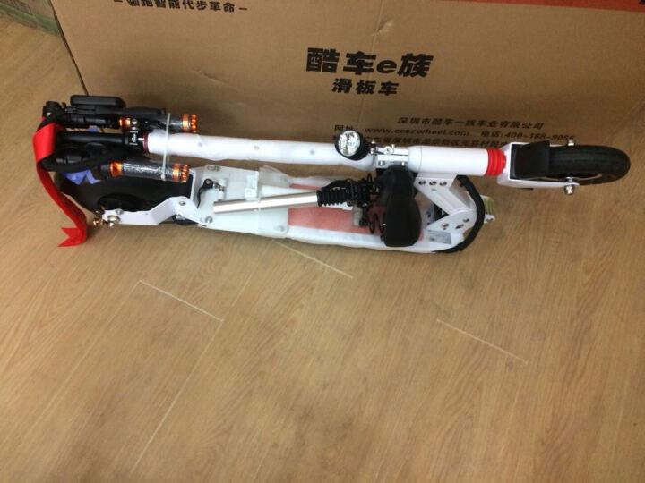 酷车e族 电动滑板车 可折叠成人便携式代步自行车 白色 晒单图