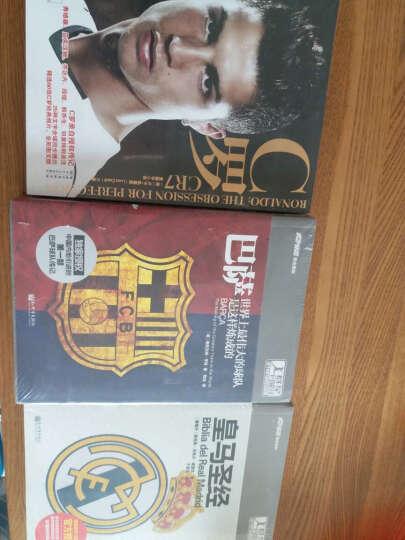 赠纪念卡 巴萨+C罗+皇马圣经 套装共3册 皇家马德里  球星书籍传记类欧洲杯 预售 晒单图