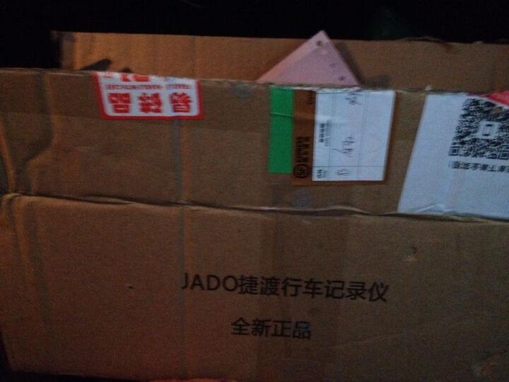 捷渡(JADO) D600 行车记录仪高清双镜头夜视1080P后视镜倒车影像一体机 标配+32G内存卡 后视镜行车记录仪 晒单图
